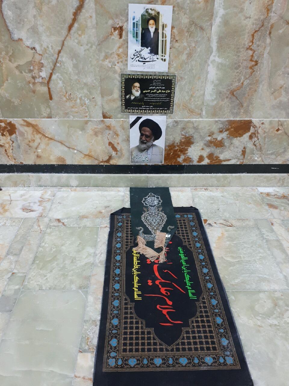 عکس خبري -مزار استاد اخلاق حجت الاسلام والمسلمين حسيني در حرم حضرت عبدالعظيم حسني