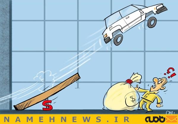 عکس خبري -افزايش قيمت خودرو