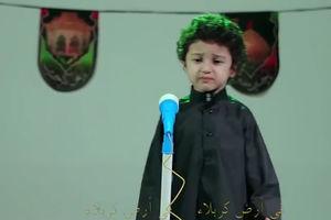 عکس خبري - مداحي سوزناک يک کودک درباره حضرت علي اصغر(ع)