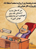 عکس خبري -محمد شريعتمداري: من که حال ندارم از صندلي بلندبشم