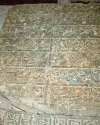 عکس خبري - تصوير ديده نشده از سنگ مزار اميرکبير در کربلا