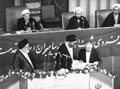 عکس خبري -نتايج انتخاب احسن پس از 30 سال