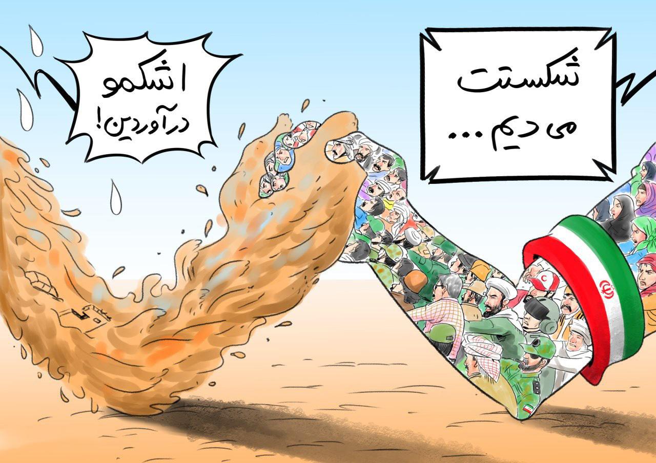 عکس خبري - کاريکاتور / عزم ملي براي مقابله با سيلهاي اخير
