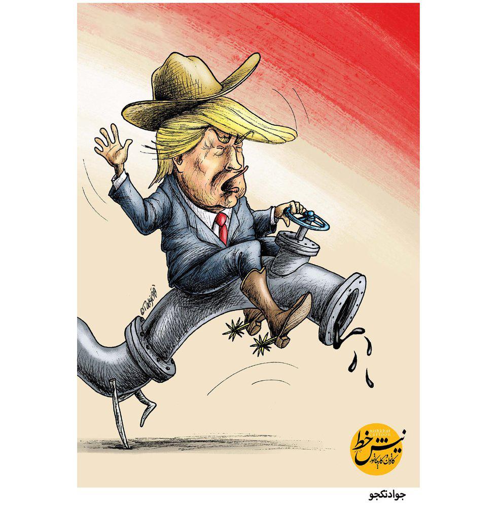 عکس خبري - کاريکاتور / ترامپ و تلاش او براي مهار قيمت نفت!