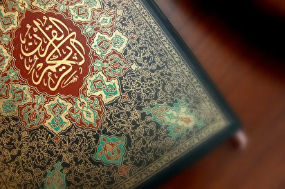 عکس خبري -بشنويد/ ترتيل جزء سوم قرآن کريم