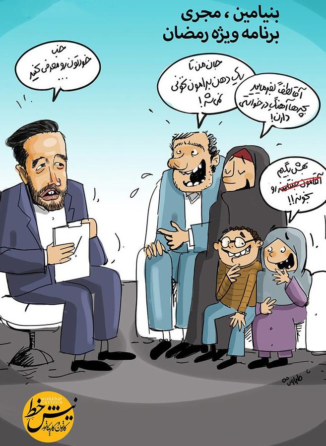 عکس خبري - کاريکاتور/ در واکنش به مجري گري بنيامين در تلويزيون