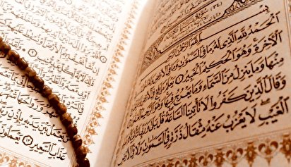 عکس خبري -بشنويد: ترتيل جزء ششم قرآن مجيد