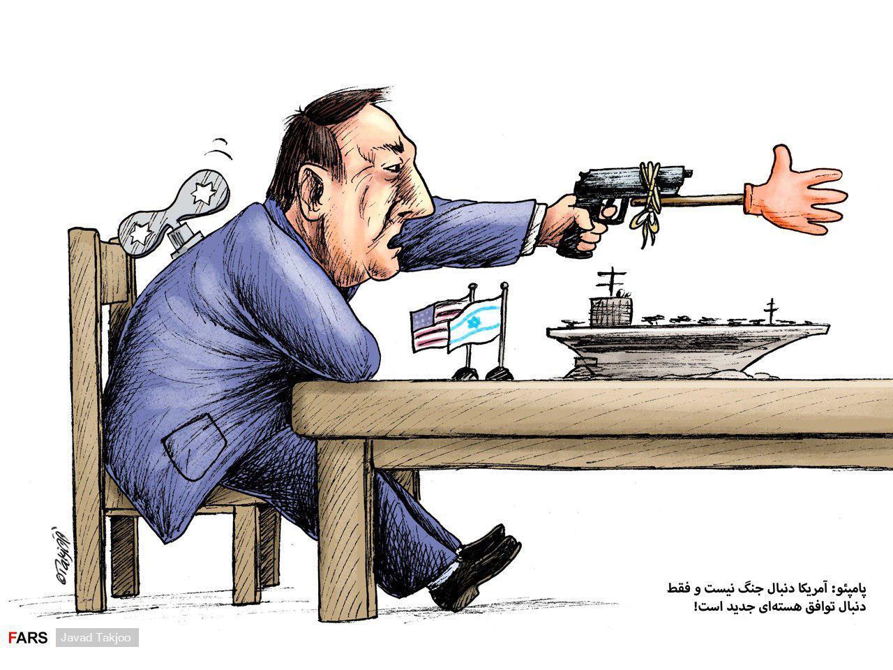 عکس خبري -کاريکاتور: مذاکره با چاشني تهديد و تحريم!