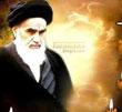 عکس خبري -منبع قدرت امام خميني(ره)
