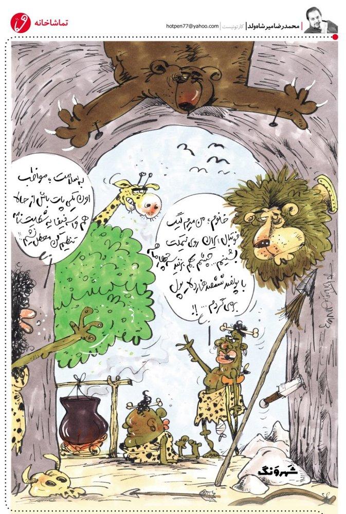 عکس خبري -تصور خارجيها از ليگ برتر ايران!