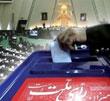 عکس خبري -تهديد انتخاباتي!
