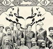 عکس خبري -صداي حکومت ديني