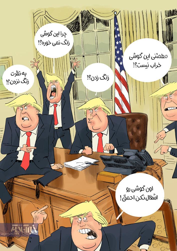 عکس خبري -انتظار ترامپ براي تماس ايران