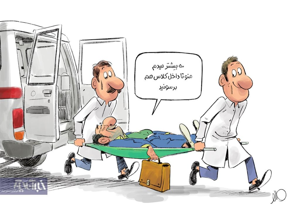 عکس خبري -آمبولانس ويژه مدرسان کنکور!