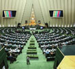 عکس خبري -جنجال در مجلس؛ مسئله چيست؟