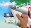 عکس خبري -آغاز فصل نو در عرصه سياسي