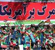 عکس خبري -13 آبان؛ روز ملّي مبارزه با استکبار