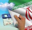 عکس خبري -با انتخاب مجلس انقلابي شادابي و نشاط به جامعه تزريق خواهد شد