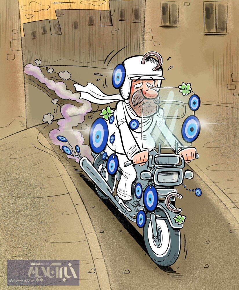 عکس خبري -کاريکاتور / موتورسواري بدون بيمه!