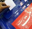 عکس خبري -تشکيل شوراي اصولگرايي به شرط عملکرد درست باعث پيروزي در انتخابات مجلس ميشود