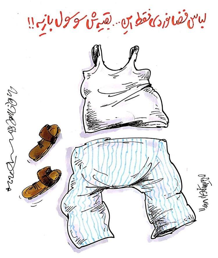 عکس خبري -در واکنش به توئيت اخير وزير ارتباطات!