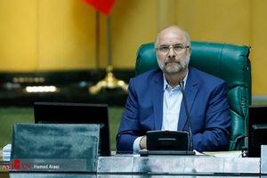 عکس خبري -تشکر قاليباف پيرو تصويب طرح تسهيل صدور مجوزهاي کسب و کار در مجلس