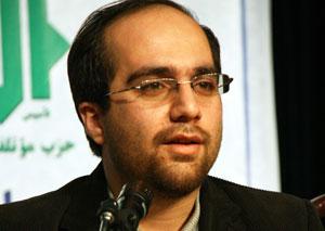محمد مهدي اسلامي