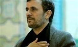 عکس خبري -احمدي نژاد:امام عصر با ظهور خود حقيقت مکتب امام حسين (ع) را فرياد ميزند