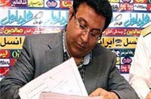 عکس خبري -حمله تند هدايتي به فردوسي پور؛چه کسي شو اجرا ميکند