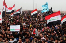 عکس خبري -اعلام حالت فوق العاده در الرمادي و فلوجه عراق