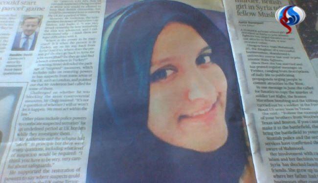 عکس خبري -رئيس اردوگاه زنان داعش کيست؟+عکس