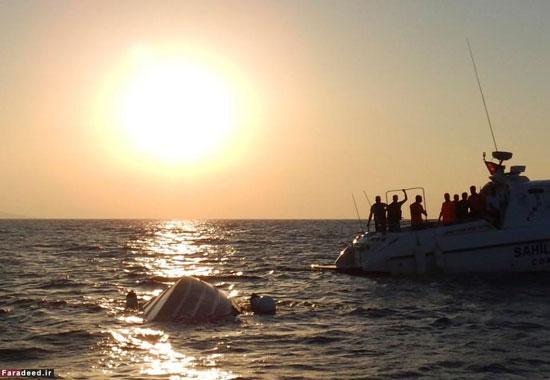 عکس خبري -واژگوني قايق مهاجران در درياي اژه +عکس