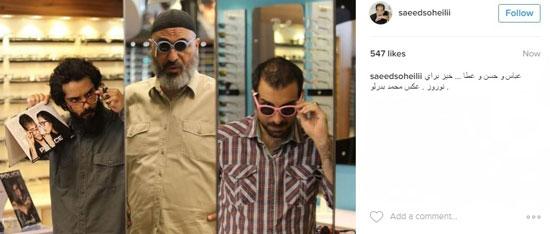 عکس خبري -«گشت ارشاد 2» به اکران نوروزي مي رسد