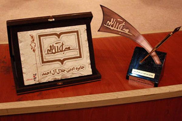 عکس خبري - زندگي سردار همداني کتاب برتر مستند نگاري /جايزه ويژه براي روايت مظلوميت شيعيان عراقي