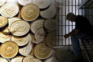 عکس خبري -بازار پرسود سکه و صف طولاني اجراي مهريه