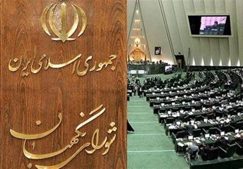عکس خبري -نگهبان جمهوريت و اسلاميت