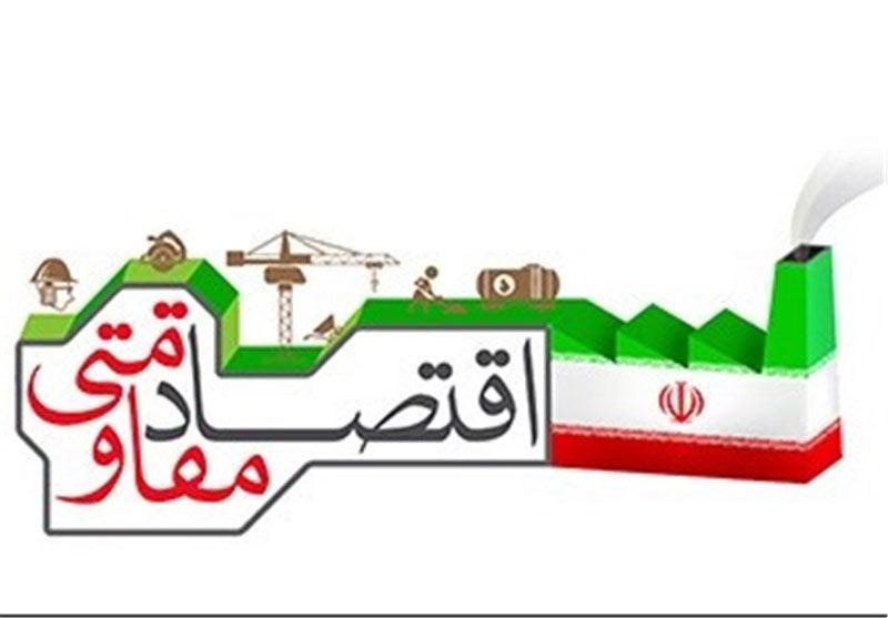 عکس خبري -اقتصاد مقاومتي راهگشاست نه وعده اروپايي!
