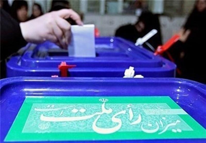 عکس خبري -انتخابات مجلس و برزخي که دشمنان در آن گرفتارند