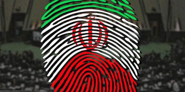 عکس خبري -ملاحظات پاياني انتخابات مجلس شوراي اسلامي