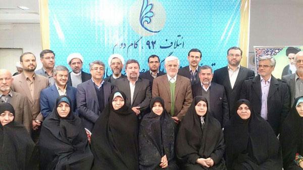 عکس خبري -چرا چهره شاخص اصلاحطلبان در تهران فقط 69 هزار راي آورد؟