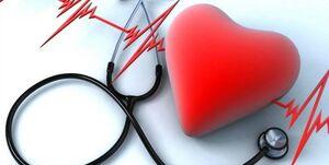 عکس خبري -خطر بيماري قلبي را با اين روش کاهش دهيد