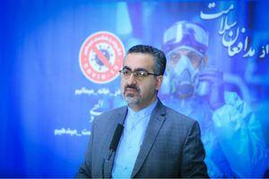 عکس خبري -شناسايي 2282 بيمار جديد کرونايي در کشور/ استان خوزستان همچنان در وضعيت قرمز است