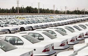 عکس خبري -لغو برخي محدوديتها در طرح پيش فروش ?? هزار خودرو