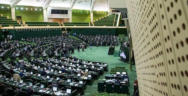 عکس خبري - پيگيري اجراي قوانين به زمين مانده فرهنگي از اولويتهاي مجلس يازدهم است