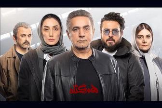 عکس خبري -پخش «هم گناه» در مهمترين شبکه تلويزيوني عراق