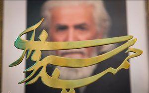 عکس خبري -سرودي که با پيام امام(ره) منطبق شد