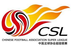 عکس خبري -تعليق همه فعاليتهاي ورزشي در چين