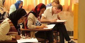 عکس خبري -سرگرداني دانشجويان ايراني در خارج کشور/ درخواست از وزارت خارجه براي رسيدگي