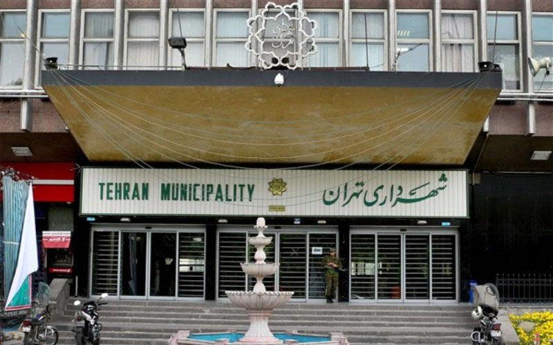 عکس خبري -شاکيهاي شهرداري تهران در ديوان عدالت اداري به رتبه چهار رسيد