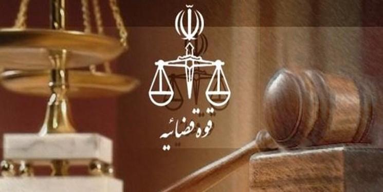عکس خبري -تيغ عدالت بر گردن مفسدين اقتصادي